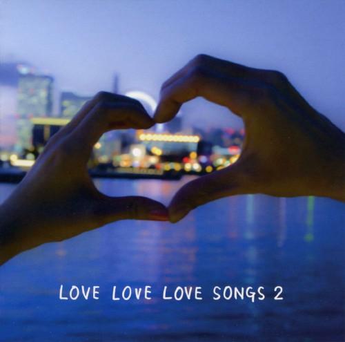 【中古】LOVE LOVE LOVE SONGS 2/キャラメルペッパーズ