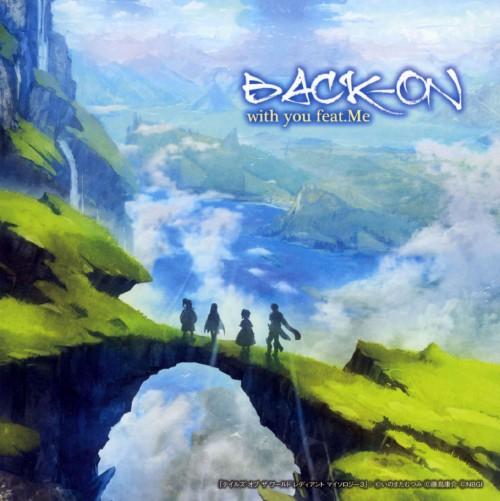 【中古】with you feat.Me(テイルズ オブ盤)/BACK−ON