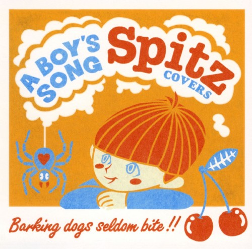 【中古】Spitz COVERS/A BOY'S SONG