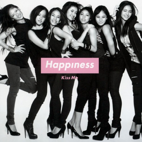 【中古】Kiss Me/Happiness