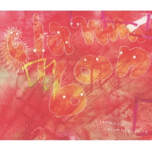 【中古】clammbon −columbia best−(初回生産限定盤)(DVD付)/クラムボン