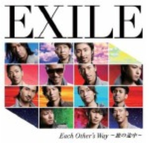 【中古】Each Other's Way 〜旅の途中〜(DVD付)/EXILE