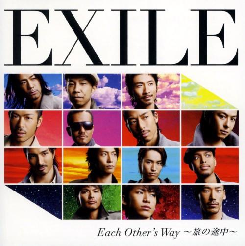 【中古】Each Other's Way 〜旅の途中〜/EXILE