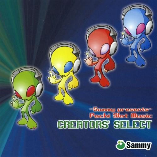 【中古】人気パチスロ・コンピレーション Sammy presents Pachi&Slot Music−rare&select−/ゲームミュージック