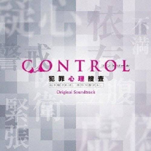 【中古】CONTROL 犯罪心理捜査 オリジナル・サウンドトラック/TVサントラ