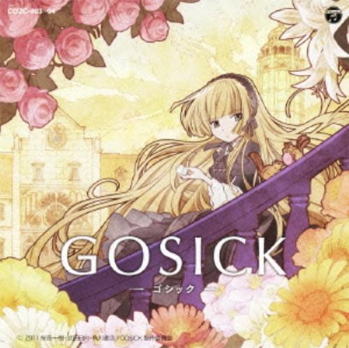 【中古】Destin Histoire(初回限定盤)(DVD付)/yoshiki*lisa