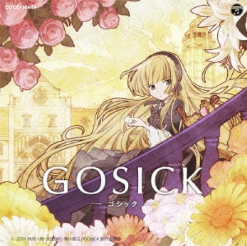 【中古】Destin Histoire/yoshiki*lisa