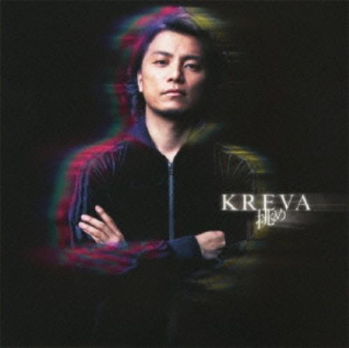【中古】挑め(初回限定盤)(DVD付)/KREVA