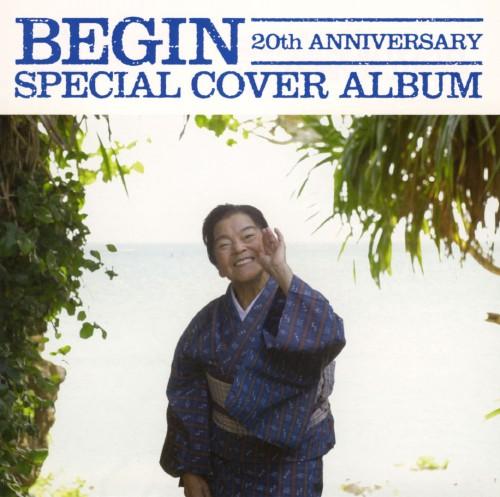 【中古】BEGIN 20th ANNIVERSARY SPECIAL COVER ALBUM/オムニバス