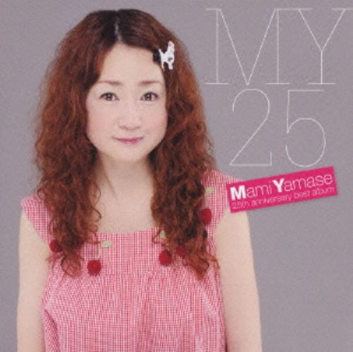 【中古】山瀬まみ−25th Anniversary Best Album−(DVD付)/山瀬まみ