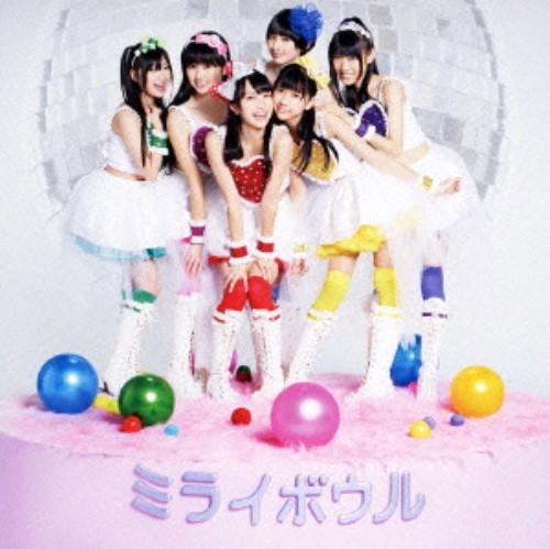 【中古】ミライボウル(初回限定盤A)(DVD付)/ももいろクローバー