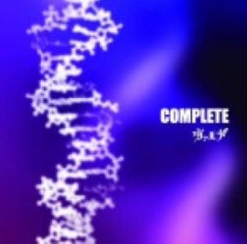 【中古】COMPLETE(500枚限定生産盤)/ヴァルナ