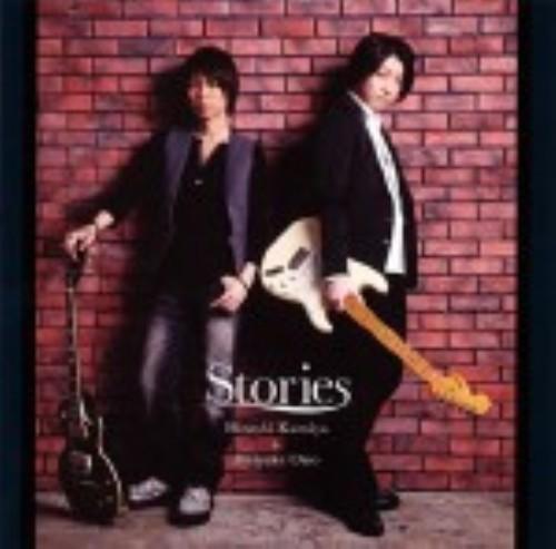 【中古】Stories/神谷浩史/小野大輔