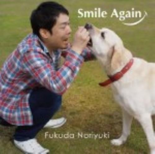 【中古】Smile Again/福田典之