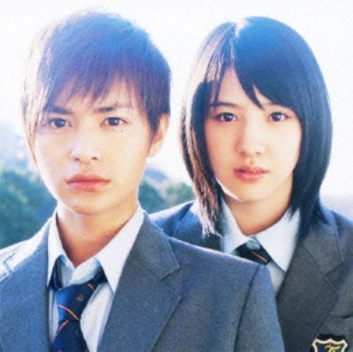 【中古】ランウェイ☆ビート(初回生産限定盤)(DVD付)/FUNKY MONKEY BABYS