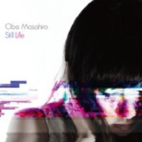 【中古】Still Life/Oba Masahiro