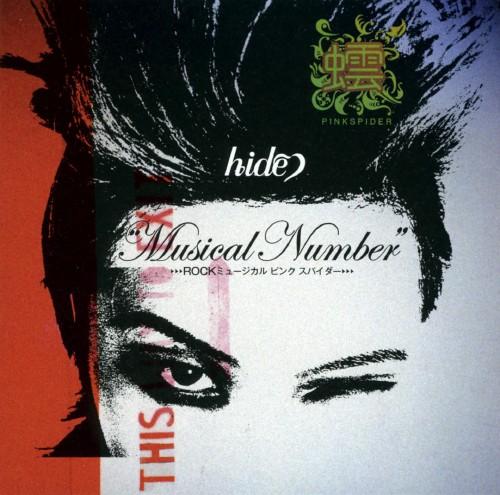 【中古】Musical Number〜ROCKミュージカル ピンクスパイダー〜/hide