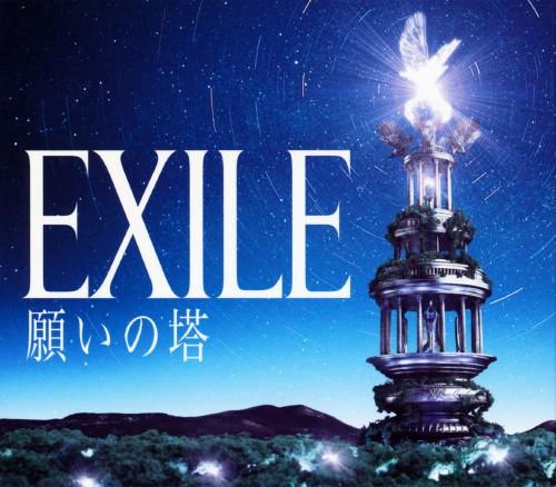【中古】願いの塔(初回生産限定盤)(2CD+2DVD)/EXILE