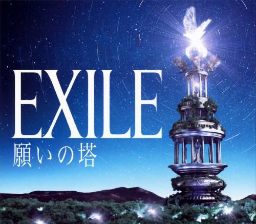 【中古】願いの塔/EXILE