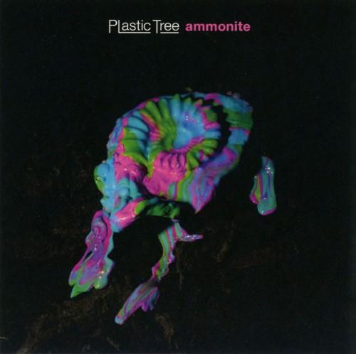 【中古】アンモナイト/Plastic Tree