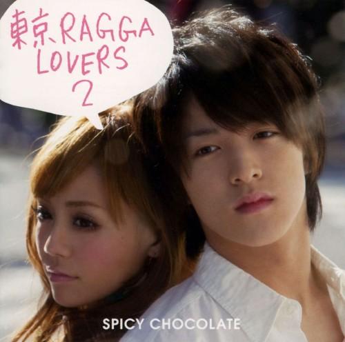 【中古】東京RAGGA LOVERS 2/SPICY CHOCOLATE