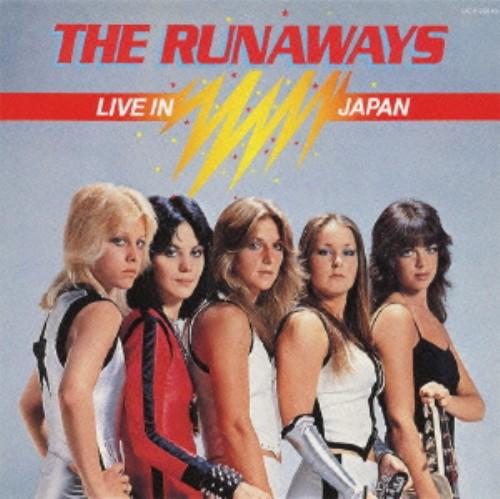 【中古】ザ・ランナウェイズ・ライヴ・イン・ジャパン(初回生産限定盤)/ランナウェイズ