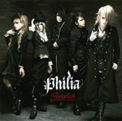 【中古】Philia(初回限定盤B)(DVD付)/Versailles