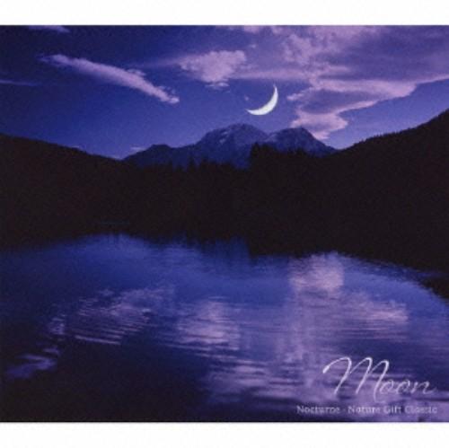 【中古】自然が贈るクラシック 月 ノクターンBEST(初回生産限定盤)/オムニバス