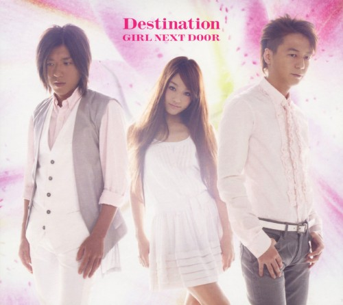 【中古】Destination(DVD付)(ジャケットA)/GIRL NEXT DOOR