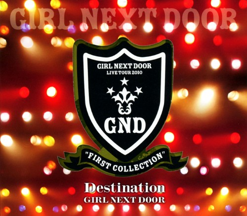【中古】Destination(DVD付)(ジャケットB)/GIRL NEXT DOOR