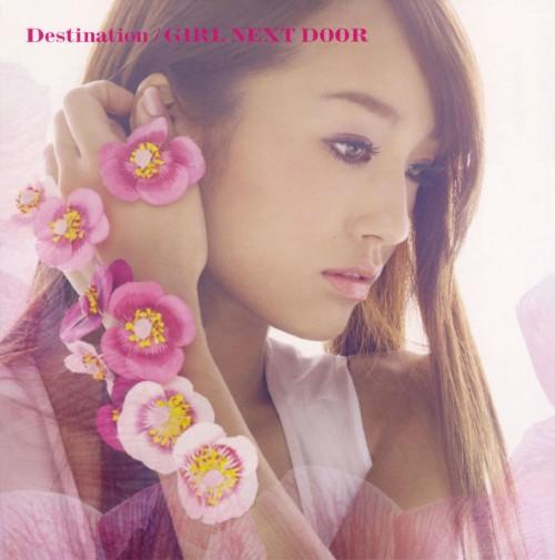 【中古】Destination/GIRL NEXT DOOR