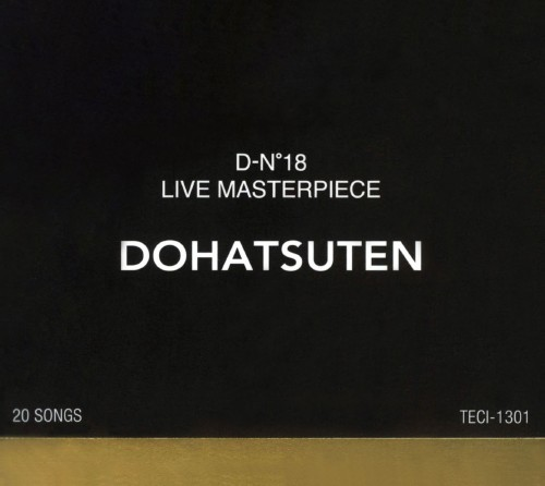 【中古】D−N°18 LIVE MASTERPIECE/怒髪天