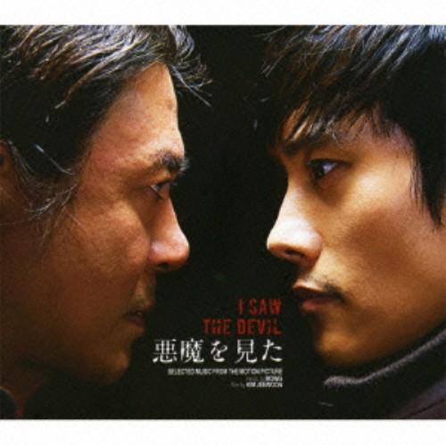 【中古】韓国映画 悪魔を見た オリジナル・サウンドトラック(DVD付)/サントラ