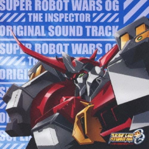 【中古】スーパーロボット大戦OG ジ・インスペクター オリジナルサウンドトラック/アニメ・サントラ
