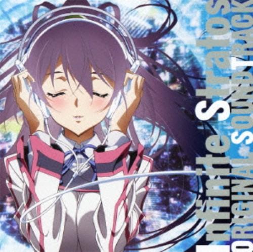 【中古】IS<インフィニット・ストラトス>オリジナルサウンドトラック/アニメ・サントラ