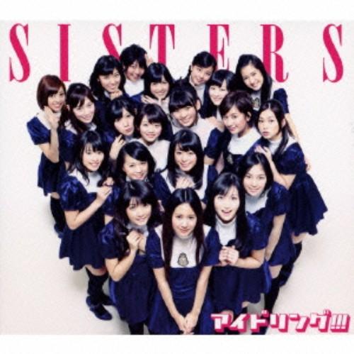 【中古】SISTERS(初回限定盤B)/アイドリング!!!