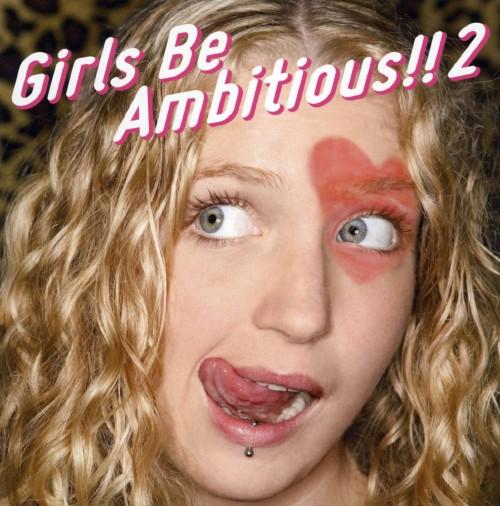 【中古】Girls Be Ambitious!!2/オムニバス