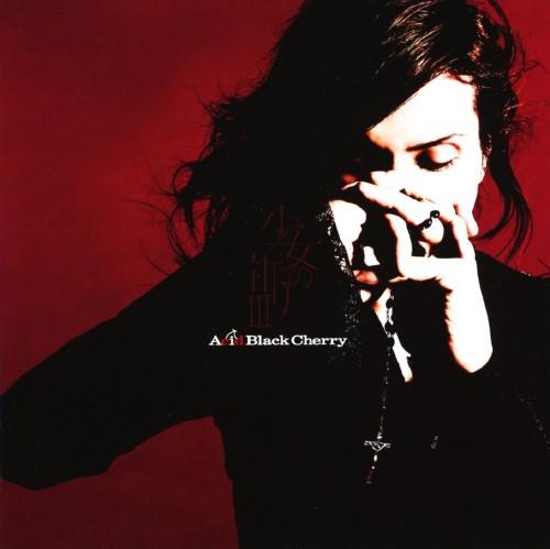【中古】少女の祈りIII/Acid Black Cherry