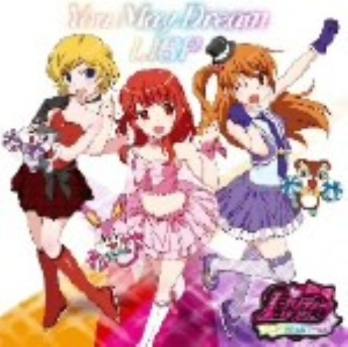 【中古】You May Dream/LISP