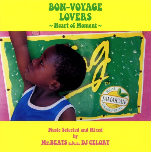 【中古】BON−VOYAGE LOVERS 〜HEART OF MOMENT〜/オムニバス