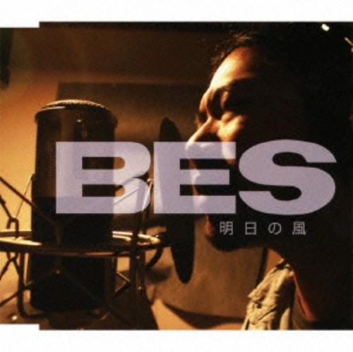 【中古】明日の風/BES
