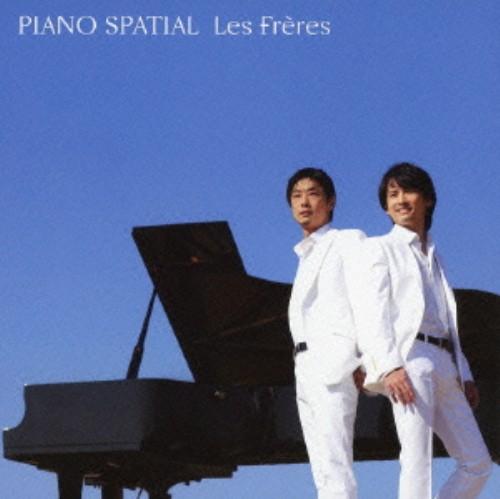 【中古】ピアノ・スパシアル(初回限定盤)(DVD付)/レ・フレール