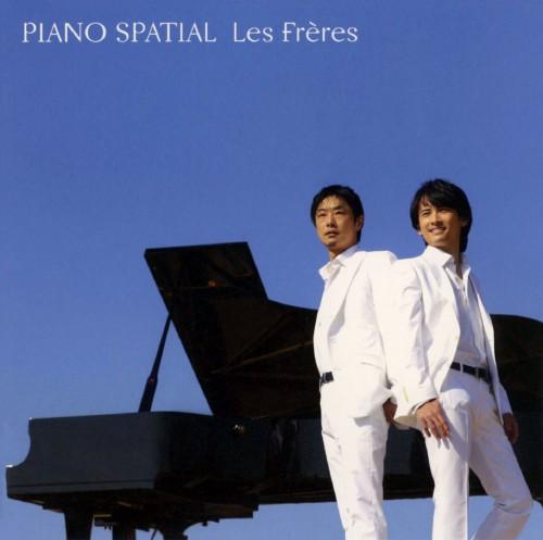 【中古】ピアノ・スパシアル/レ・フレール
