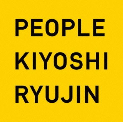 【中古】PEOPLE(初回限定盤)(DVD付)/清竜人
