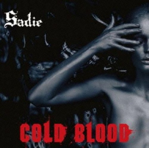 【中古】COLD BLOOD(初回限定盤)(DVD付)/Sadie