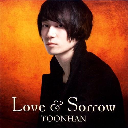 【中古】Love&Sorrow 韓流 愛と哀しみの旋律/ユナン