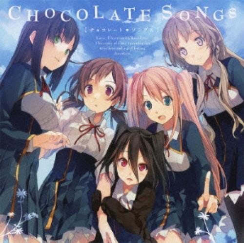 【中古】PCゲーム 恋と選挙とチョコレート EDテーマ CHOCOLATE SONGS/ゲームミュージック