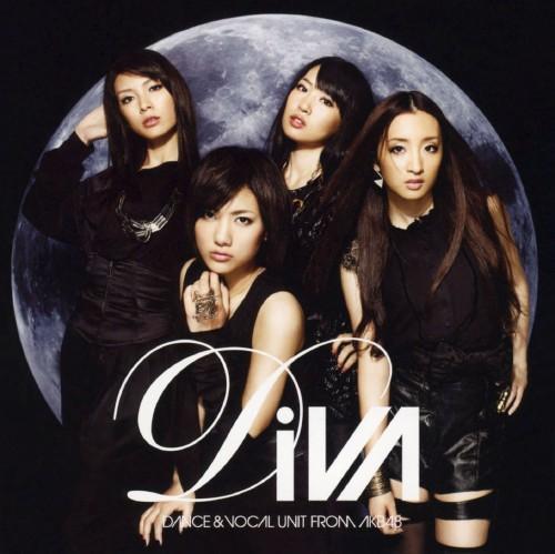 【中古】月の裏側(DVD付)(A)/DiVA