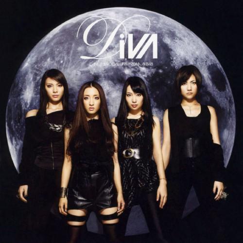 【中古】月の裏側(DVD付)(B)/DiVA