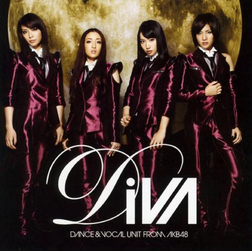 【中古】月の裏側(DVD付)(C)/DiVA